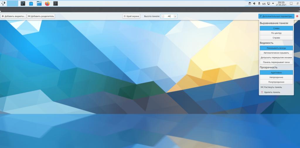 KDE Plasma Panel